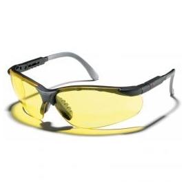 Okulary ZEKLER 55 żółte, oprawki szare